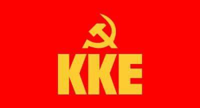 Salutations du KKE à l'occasion du 90e anniversaire de la fondation du PCV