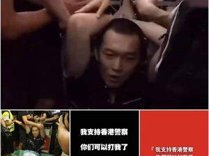 Première image: © CCTVAsiaPacific. Ingérence des USA à Hong Kong, partie intégrante de la Chine: Joshua Wong Chi-fung, secrétaire général du parti démocrate-démocrate Demosisto, lors d'une rencontre avec Julie Eadeh, chef de l'unité politique du consulat général des États-Unis à Hong Kong... Seconde image: Fu Guohao, journaliste tabassé et insulté à l'aéroport international de Hong Kong le soir du 13 août. A 0h20 du 14 août, il a été sauvé par la police de Hong Kong, et reste maintenant sain et sauf. Face aux manifestants violents, Fu Guohao a déclaré: «Vous pouvez me frapper, mais cela n'empêche pas que je soutiens la police hongkongaise.»