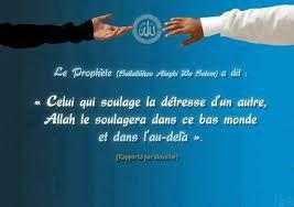 Opération 1 euro pour sauvé une famille en Algérie
