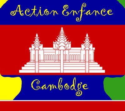 ACTION ENFANCE CAMBODGE