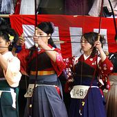Kyoto's 400 Year Old Archery Competition