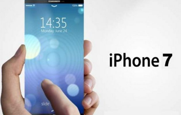 Opérateur mobile : SFR se met à la location de Smartphone