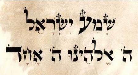 <p>Images qui illustrent des textes du Blog Seraphim</p>