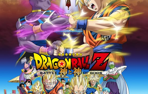 DragonBall Z : Battle of Gods