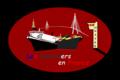 Les Cunarders en France
