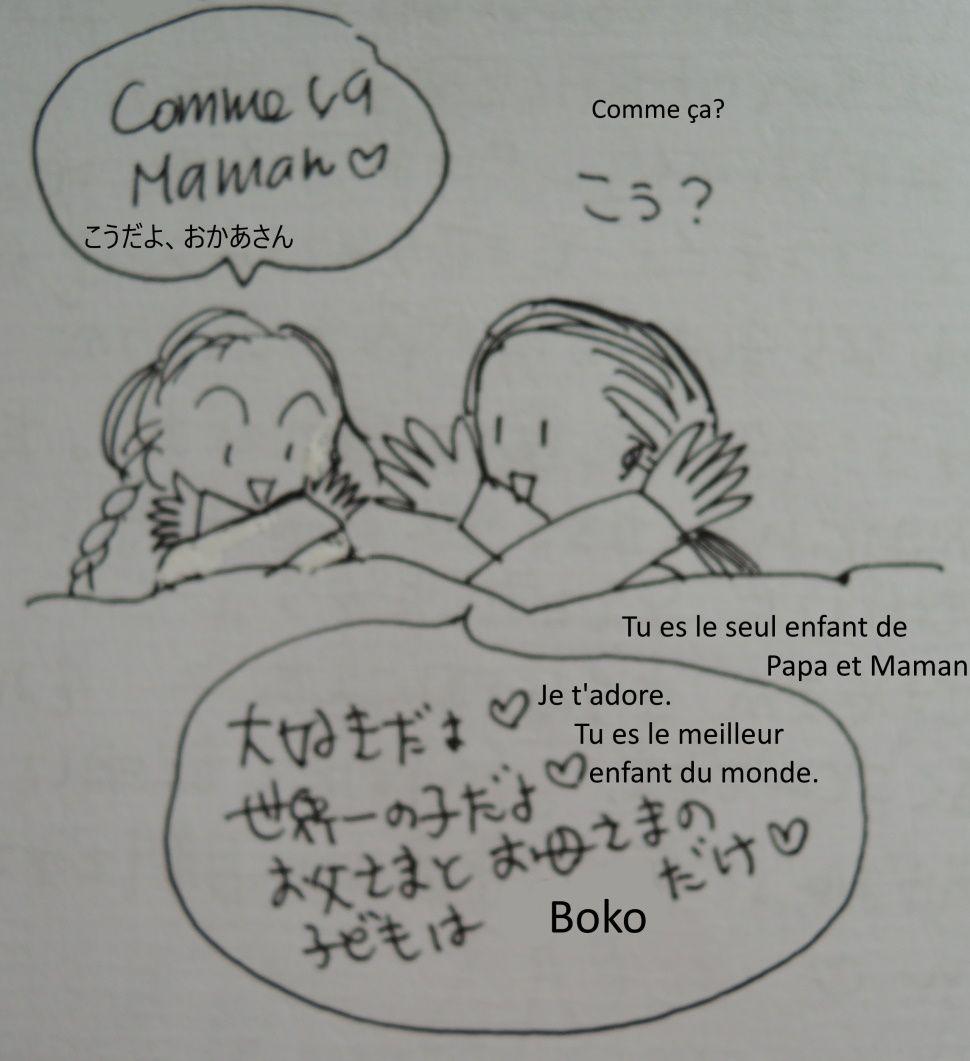 『くりしんぼう』♡ 'Kurishinbo'
