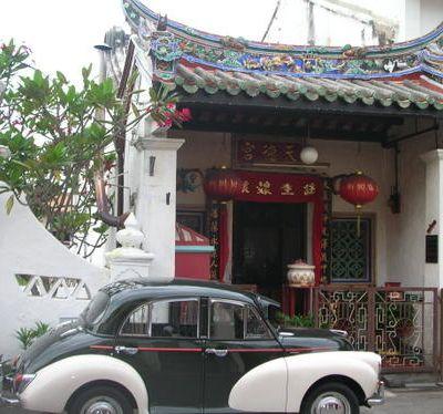 Malacca, la cosmopolite