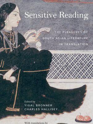Sensitive Reading