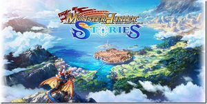 Monster Hunter Stories en bande annonce