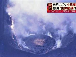 """Sakurajima - left, the dome in """"pancake"""" shape -  right, the offshore gas bubbles - click to enlarge - photo New plus18.08.2015"""