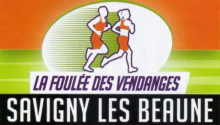 Samedi 16 octobre 2021 - La Foulée des Vendanges - Savigny-les-Beaune