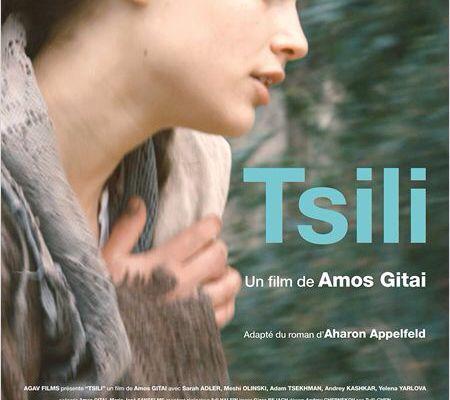 TSILI d'Amos Gitaï [critique]