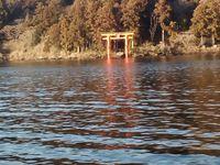 Japon : Bain de minuit