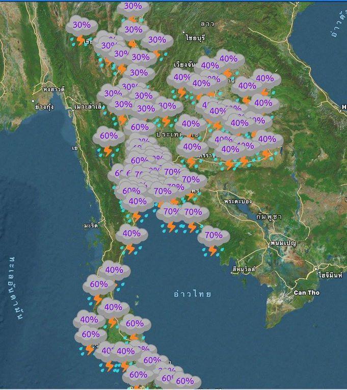 La Thaïlande est un pays chaud mais pas sec.
