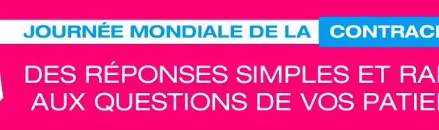 Contraception : 10 questions les plus fréquentes