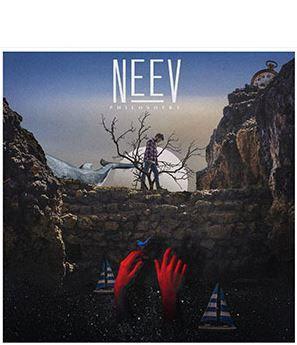Neev - Philosotry