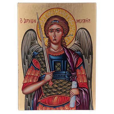 St Michel Archange