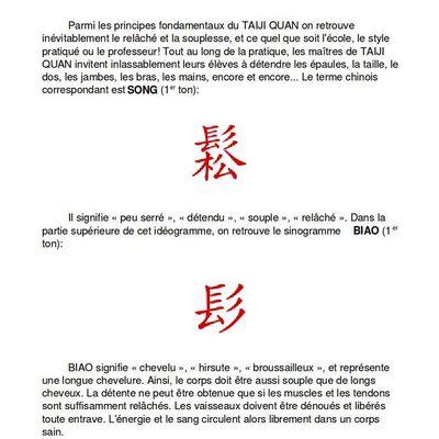Tai chi chuan (Tai ji quan) Détente (Song)