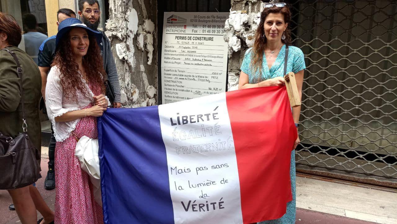 Crédit photo du Samedi 31 Juillet Catia Mazzafera