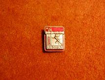 PINS URSS ( en vente 10 Eur. )