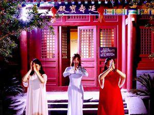 Avril/mai 2018. Académie littéraire Lu-Xun. Pekin ( Beijing)