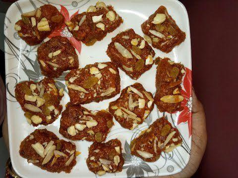 Carrot Burfi - క్యారెట్ బర్ఫీ - Gajar Ki Burfi Recipe