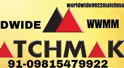 AGARWAL MATCHMAKER 0 KM 91-09815479922 WWMM