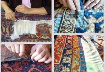Réparation restauration de tapis et tapisseries...