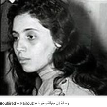 Lettre à Djamila Bouhired ~ Fairouz ~ رسالة إلى جميلة بوحيرد