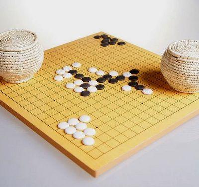 Weiqi ou le jeu de Go