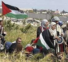 30 mars 1976 : Journée de la terre en Palestine