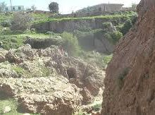 La falaise des sept lumières de Youssef Tahari