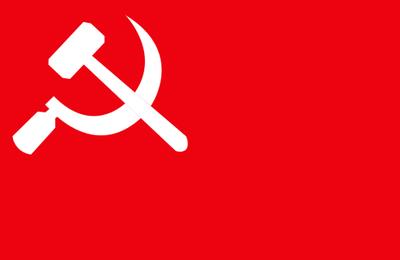 Le Parti communiste du Bangladesh condamne fermement la relocalisation de l'ambassade des États-Unis à Jérusalem occupée