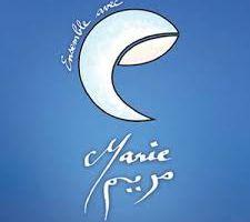 Soirée Ensemble avec Marie, sur le texte de la fraternité du Pape François et du grand Imam d'Al-Azhar, par le Père Amir Jaje, le 18 juin, 20h30, couvent des Dominicains, Paris