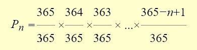 formule générale de calcul des personne qui n'ont pas le même anniversaire.