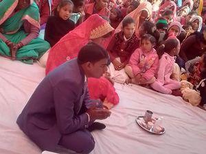 ग्राम चाका में  सिर्फ 17 मिनट में हुआ अनोखा विवाह समाज मे बना चर्चा का विषय
