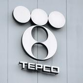 Japon: Tepco: le bénéfice net fond de 99% au 1er trimestre 2016