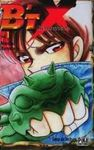 B'TX : Le Manga