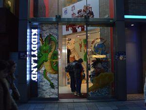 Tokyo Février 2018 #jour 5 - La grand Bouddha, Meiji jingu et Izakaya