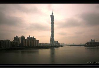 Guangzhou, un 9 mars ...