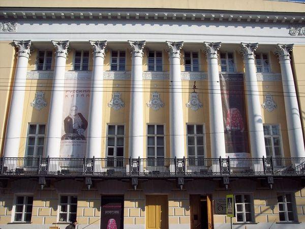 "Casa di Lunin"" sulla Nikitsky Prospekt(Boulevard) a Mosca"