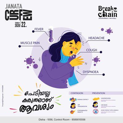 Janatha CURFEW__Corona Virus