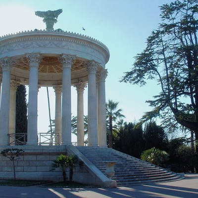 Parc Chambrun