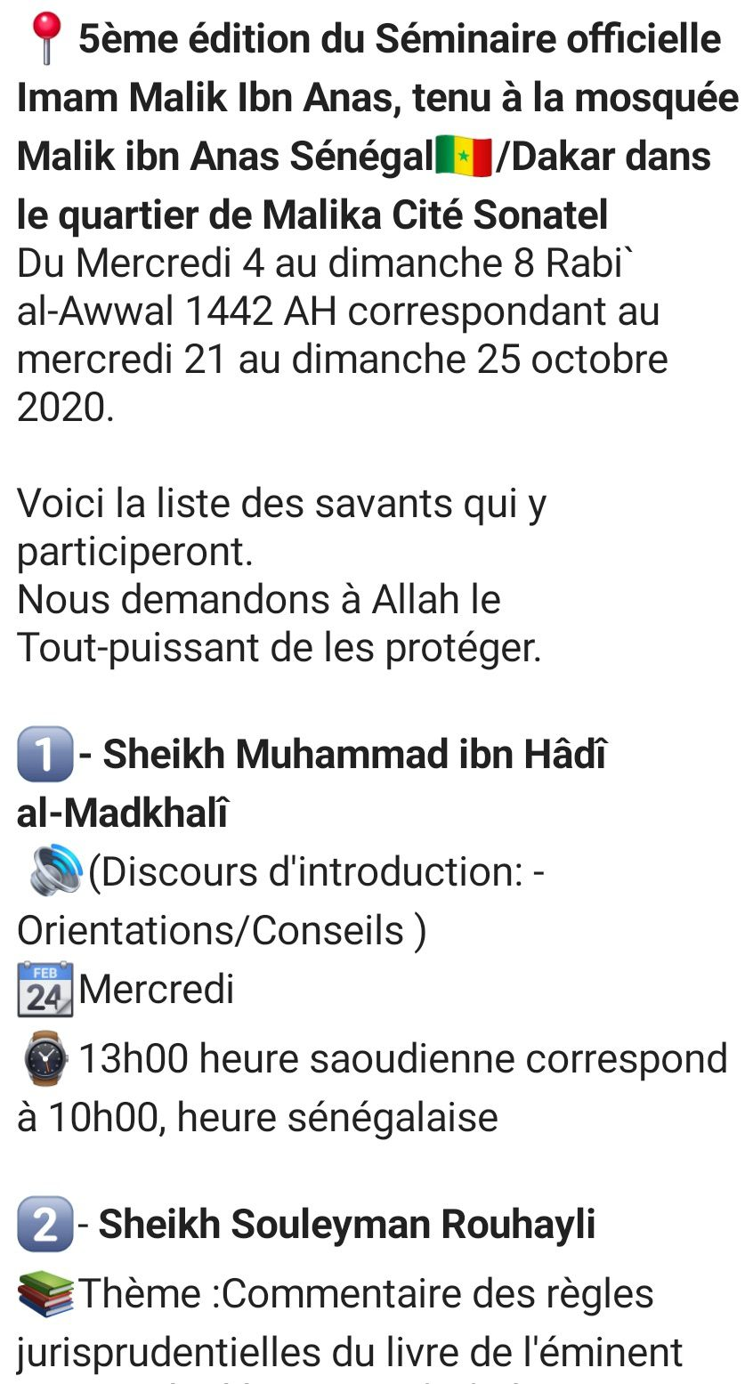 5ème séminaire officiel de l'imam Maalik