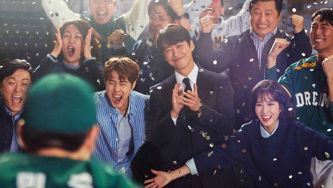 Baseball kdrama hot stove league drama dreams série tv