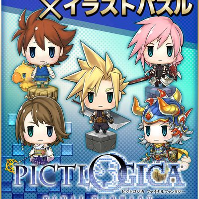 Final Fantasy Pictlogica [Android][iOS]