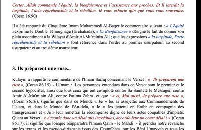 Tafsir et blasphème du qour'an chez les chiites !