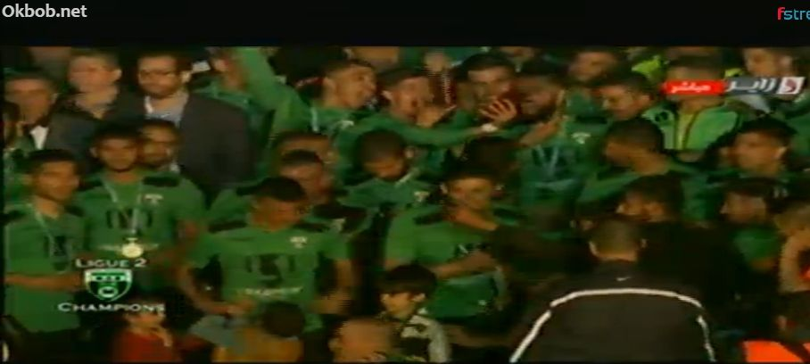Le site officiel du MOB, Mouloudia Olympique de Béjaia