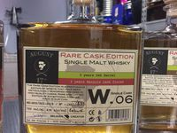 August 17th - Rare Cask Edition