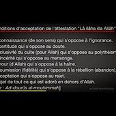 les conditions de la ilaha illa allah - Salafidunord
